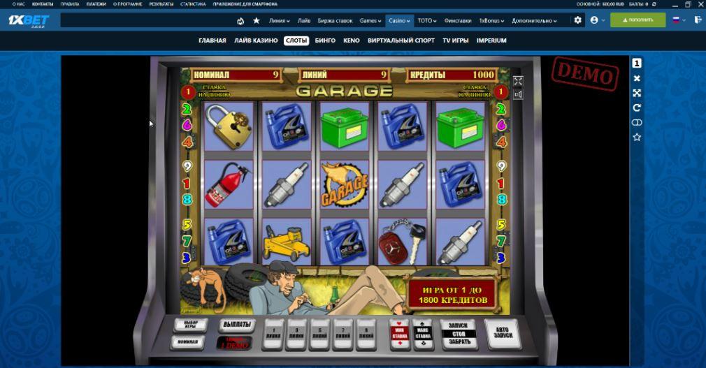 Европейская рулетка онлайн играть бесплатно