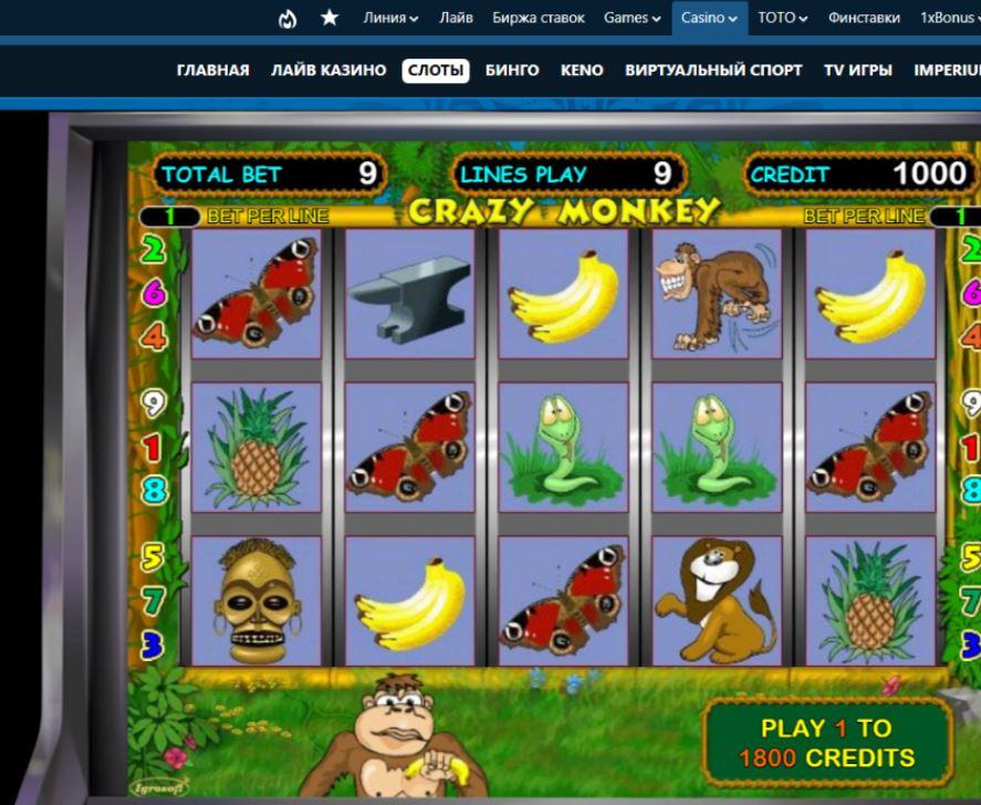 слоты 1xbet казино